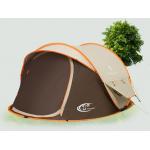 Палатка (4 местная)